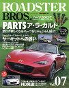 送料無料/ROADSTER BROS. Vol.07