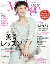 樂天商城 - My Age Vol.5(2015Spring)【1000円以上送料無料】