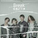 送料無料/Break(DVD付)/感覚ピエロ