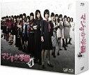 〔予約〕マジすか学園4 Blu-ray BOX(Blu-ray Disc)/AKB48【後払いOK】【1000円以上送料無料】