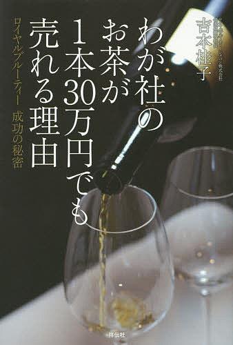 http://macaro-ni.jp/4601