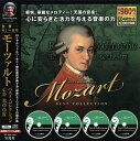 送料無料/CD BOOK モーツアルトベスト・コレ
