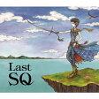 送料無料/Last SQ/ゲームミュージック
