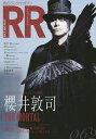 ROCK AND READ 062【1000円以上送料無料】