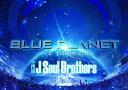 送料無料/三代目 J Soul Brothers LIVE TOUR 2015「BLUE PLANET」(初回生産限定盤)/三代目 J Soul Brothers from EXILE TRIBE