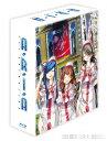 ARIA The ANIMATION Blu-Ray BOX(Blu-ray Disc)/ARIA(アニメ)【1000円以上送料無料】