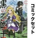 送料無料/だるまさんシリーズ 全3冊 ラッピング付