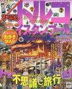 トルコ・イスタンブール 〔2016〕【1000円以上送料無