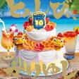 10周年記念ベストアルバム「とぅしびぃ、かりゆし」/かりゆし58【後払いOK】【1000円以上送料無料】