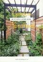 送料無料/Garden Handbook 庭づくりがたっぷり楽しめる本/松田行弘