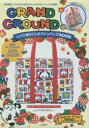 送料無料/GRAND GROUND レトロ柄BIG