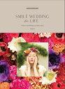 スマイルウエディングフォーライフ Fashion and Wedding coordinate ideas/ワキリエ【1000円以上送料無料】