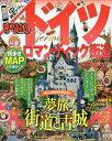 ドイツ ロマンティック街道 〔2016〕【1000円以上送
