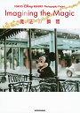 送料無料/Imagining the Magic魔法の瞬間 東京ディズニーリゾート・フォトグラフィープロジェクト