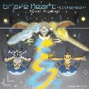 送料無料/brave heart〜tri.Version〜(DVD付)/宮崎歩
