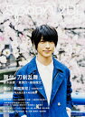 spoon.2Di Actors vol.04【1000円以上送料無料】