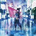 送料無料/Miss.Revolutionist(初回限定盤)(DVD付)/竹達彩奈