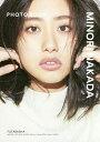 送料無料/MINORI NAKADA PHOTO BOOK/中田みのり