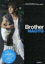 Brother NAOTO/EXILE研究会【1000円以上送料無料】