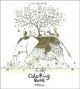 送料無料/世界の動物たち かめいち堂×ぬり絵 アフリカの動物編 COLORING BOOK 2/田島亮一