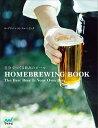 送料無料/自分でつくる最高のビール HOMEBREWING BOOK The Best Beer Is Your Own Beer/アドバンストブルーイング