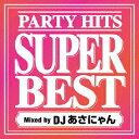 送料無料/PARTY HITS SUPER BEST Mixed by DJ あさにゃん/オムニバス