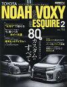 送料無料/トヨタノア&ヴォクシー&エスクァイア STYLE RV NO.2