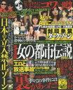 送料無料/封印発禁ダークゾーン 4