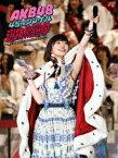 送料無料/AKB48 45thシングル 選抜総選挙〜僕たちは誰について行けばいい?〜(Blu−ray Disc)/AKB48