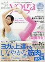 送料無料/ヨガジャーナル日本版 VOL.49