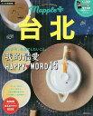 Mapple PLUS台北 コレが今、台北でしたいこと。【10