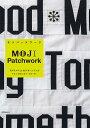 モジパッチワーク アルファベットのパターンブック/F.O.I【1000円以上送料無料】