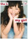 送料無料/She is my girl わたなべ麻衣STYLEBOOK/わたなべ麻衣