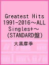 送料無料/Greatest Hits 1991-2016〜ALL Singles+〜(STANDARD盤)/大黒摩季