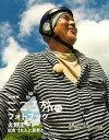 送料無料/こころ旅フォトブック 火野正平が出会った人と風景と/火野正平言葉NHKチームこころ旅