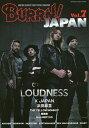 送料無料/BURRN! JAPAN ANOTHER HEAVIEST HEAVY METAL MAGAZINE Vol.7