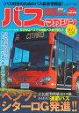 送料無料/BUS magazine 80