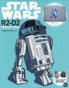 送料無料/STAR WARS R2−D2 PERF