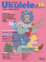 送料無料/Ukulele Magazine 16