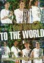 送料無料/三代目J Soul Brothers TO THE WORLD/EXILE研究会