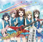 TVアニメ「BanG Dream!」OP主題歌「ときめきエクスペリエンス!」/Poppin'Party【1000円以上送料無料】