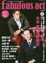 送料無料/fabulous act DORAMA,MOVIE,STAGE SEARCH MAGAZINE Vol.07