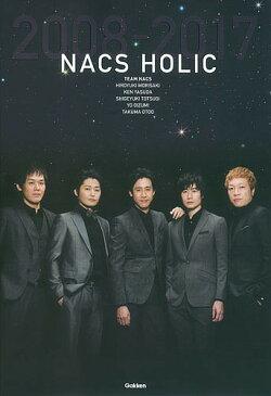 NACS HOLIC 2008−2017/TEAMNACS【1000円以上送料無料】