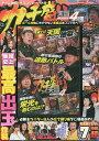 送料無料/DVD カチ盛り天国 4