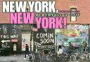 NEW YORK,NEW YORK! 地下鉄で旅するニューヨークガイド【1000円以上送料無料】
