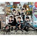 ROCK THA TOWN(初回限定盤A)(DVD付)/Sexy Zone【1000円以上送料無料】