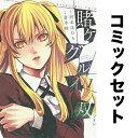 アイアムアヒーロー 1-21巻/花沢健吾【1000円以上送料無料】
