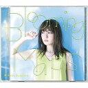 Blooming Maps(初回限定盤)(DVD付)/小松未可子【1000円以上送料無料】