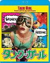タンク・ガール(Blu−ray Disc)/ロリ・ペティ【1000円以上送料無料】