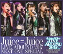 Juice=Juice LIVE AROUND 2017〜NEXT ONE SPECI